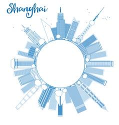 Outline shanghai skyline with blue skyscrapers vector