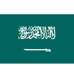 Saudi arabian flag vector