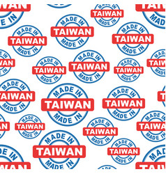made in taiwan seamless pattern background icon vector image