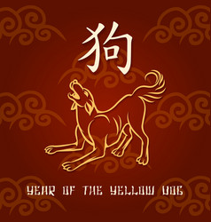 Year of the yellow dog vector