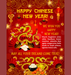 Chinese new year poster with dancing golden dragon vector
