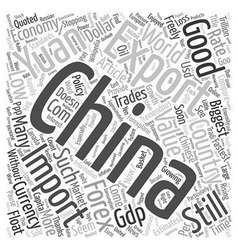 Chinese yuan the powder keg currency text vector