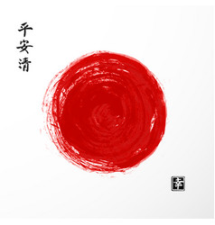 Red sun circle - traditional symbol of japan on vector