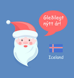 iceland santa claus poster vector image