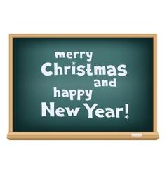 School board christmas vector