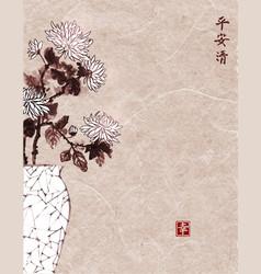 Vintage japanese vase with chrysanthemum flowers vector