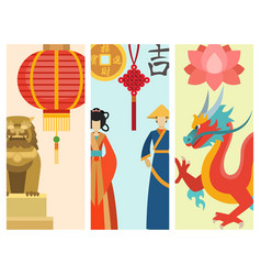 china icons east card ancient famous oriental vector image