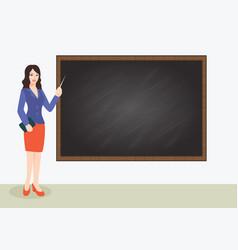 beautiful teacher vector image