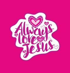 Always love jesus vector