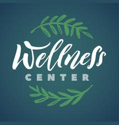 Wellness center logo stroke green leaves vector