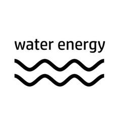 Water energy black icon vector