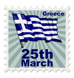 National day of greece vector