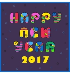 Happy new year 2017 Greeting disco card vector image vector image