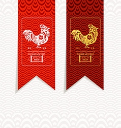 Chinese new year design elements chinese tags for vector