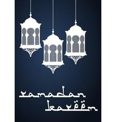 Ramadan Kareem holiday greeting card vector image