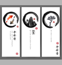 Banners with koi carps mountains and pine tree in vector
