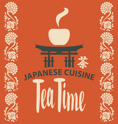 itsukushima shrine gate cup and hieroglyph tea vector image