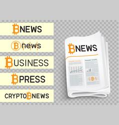Bitcoin news logo set vector