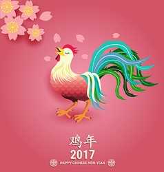 Chinese new year 2017 greeting card Chinese vector image
