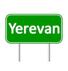 Yerevan road sign vector image vector image