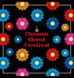 chinese ghost festival banner vector image vector image