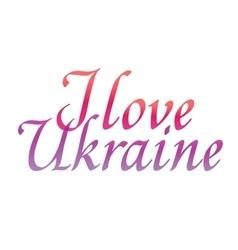 I love ukraine calligraphy vector