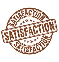 Satisfaction brown grunge stamp vector
