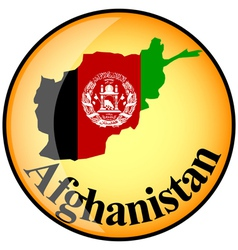 button Afghanistan vector image