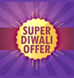 super diwali sale offer design template vector image