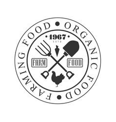 Farming food organic food estd 1967 logo black vector