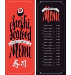 menu with price list for the sushi vector image vector image