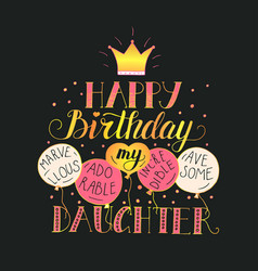 Birthday card for daughter vector