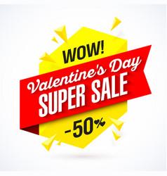 Wow valentines day super sale banner vector