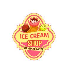 Dessert icon for ice cream shop vector