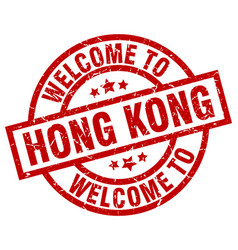 Welcome to hong kong red stamp vector