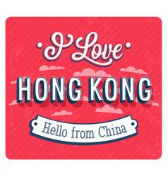Vintage greeting card from hong kong vector