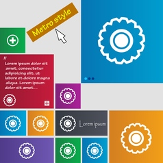 Cogwheel icon sign buttons modern interface vector