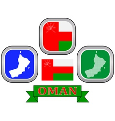 Symbol of oman vector