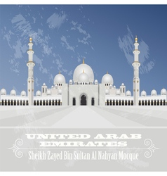United arab emirates landmarks retro styled image vector