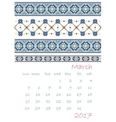 2017 calendar planner with ethnic cross-stitch vector