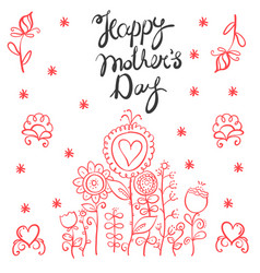 Mother day style with flower vector