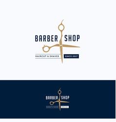 barbershop logo vector image
