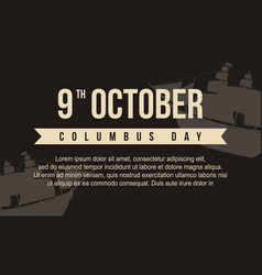 background for columbus day vector image