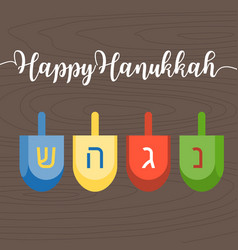 happy hanukkah caligraphic hand writing vector image vector image