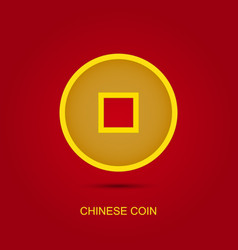 Chinese coin vector