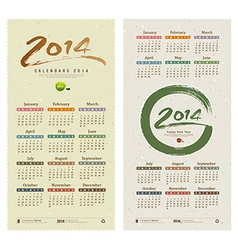Calendar 2014 text paint brush collections vector