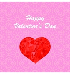 Happy Valentines Day Romantic Banner vector image