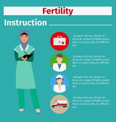 Medical equipment instruction for fertility docter vector