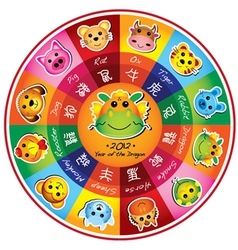 chinese horoscopes collection vector image vector image