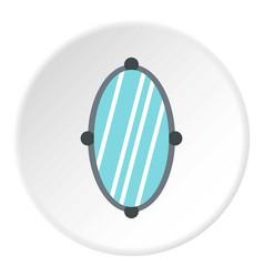 Mirror icon circle vector